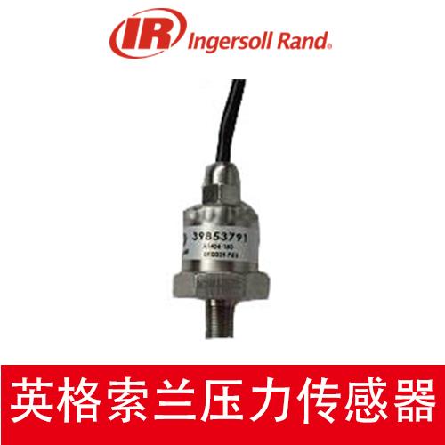 英格索兰压传感器39853791