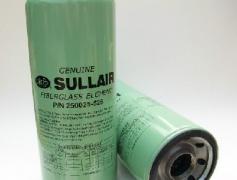 寿力油过滤器  250025-525