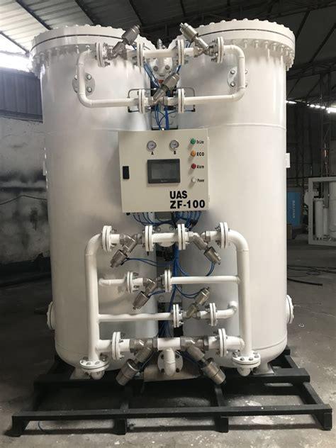 变压吸附(PSA)式制氮机