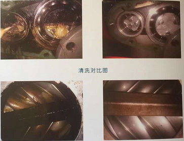 空压机油积碳清洗剂