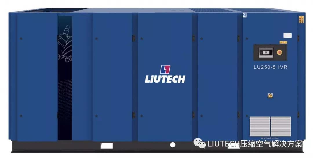 更大流量、更加高效 -为您揭开LIUTECH 新产品的面纱