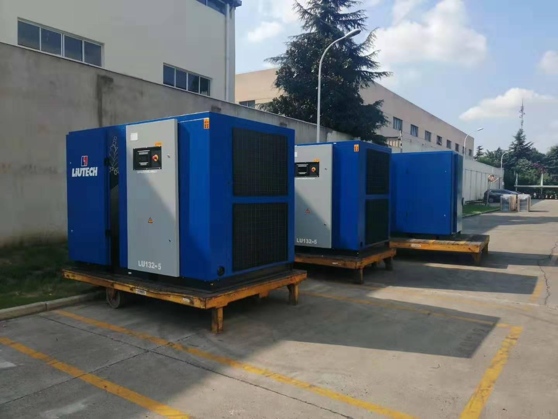 技术 | 水泥厂压缩空气系统常见问题分析及处理措施