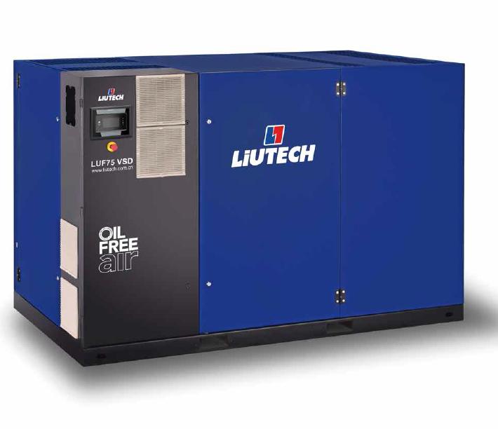 Liutech无油螺杆空压机LUF55-160 VSD