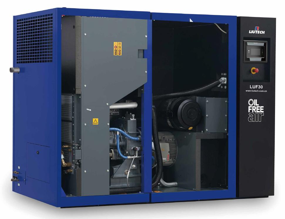 Liutech无油旋齿空压机LUF15-22/LUF30-45/LUF22-55 VSD,阿特拉斯原装无油机